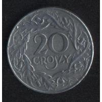 Польша 20 грошей 1923 г. цинк. Хороший сохран!!!