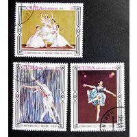Куба 1978 г. Балет. Культура. Искусство, полная серия из 3 марок #0079-И1P17