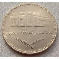 Судан. 20 кирш 1987 год  KM#101