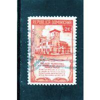 Доминиканская республика.Ми-453. Муниципальное здание, Сан-Кристобаль. 1945.