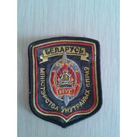 Шеврон МВД Беларуси вышитый
