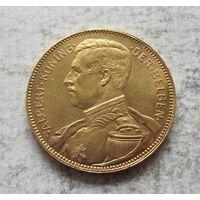 Бельгия 20 франков 1914 - низкий тираж!