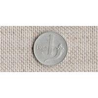 Италия 1 лира 1958 /(Va)