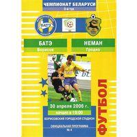 2006 БАТЭ - Неман