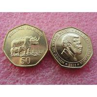 Танзания 50 шиллингов 2015