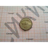 Жетон 16 Монетный двор 1980