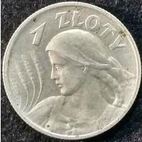 1 злотый 1925. год Польша, жница, от рубля, без МЦ