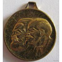 Медаль ГДР - СССР