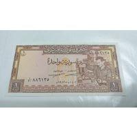 Сирия 1 фунт 1982 unc