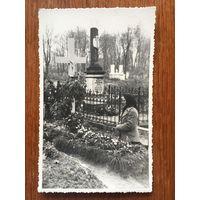 Фото Гродно, Фарное католическое кладбище, 1943 г., формат открытки