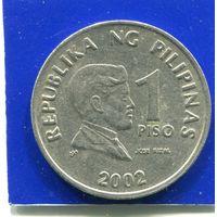 Филиппины 1 песо 2002