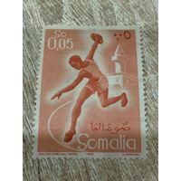 Сомали 1958. Метание диска. Марка из серии
