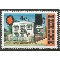Барбадос. Дом-музей Д.Вашингтона. Надпечатка на #307. 1974г. Mi#360.