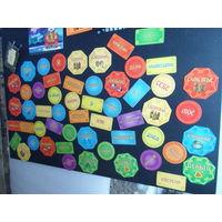 АКЦИЯ в школу с радостью Магниты комплект 54 шт. аффирмации, закладка в мозг для взрослых и развивашка для детей