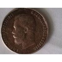 Медаль в честь коронации Никлоая2