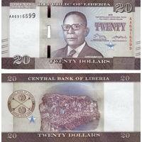 Либерия  20  долларов 2016 год  UNC (новинка)