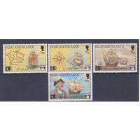 [2310] Фолкленды 1992. Корабли.Парусники.Колумб. СЕРИЯ MNH