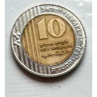 Израиль 10 новых шекелей, 1995  2-13-6