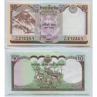 "Распродажа коллекции. Непал. 10 рупий 2012 года (P-70 - 2012-2013 Dated ""Mount Everest"" Issue)"