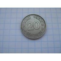 Эквадор 20 центаво 1966г.km77.1c