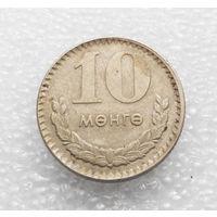 10 мунгу ( менге ) 1970 Монголия #01