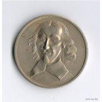 Медаль настольная - Германия. 70-е годы