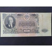 50 рублей 1947 года. СССР. 16 лент. Сдвиг печати! Низкий старт