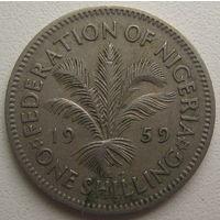 Нигерия 1 шиллинг 1959 г. (d)