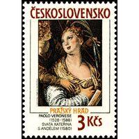 Чехословакия 1988 Живопись\ Изобразительное искусство | Иллюстраторы | Искусство ** (РН)