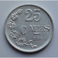 Люксембург 25 сантимов. 1967