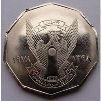 """Судан. 1 фунт 1978 год  КМ#75  """"ФАО - Сельские женщины"""""""