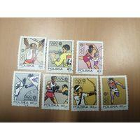 1972 Олимпийские игры в Мюнхене (Польша) 7 марок