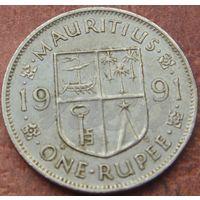 5551:  1 рупия 1991 Маврикий