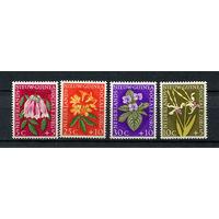 Нидерландская Новая Гвинея - 1959 - Цветы - [Mi. 57-60] - полная серия - 4 марки. MNH.