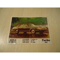 РАСПРОДАЖА ВСЕГО!!! Вкладыш Turbo из серии номеров 51 - 120. Номер 53