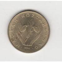 20 форинтов Венгрия 1994 Лот 3121