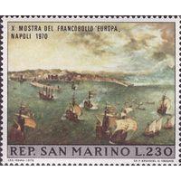 Сан-Марино 1970 год Серия ** Корабли Живопись Выставки   Изобразительное искусство   Корабли   Парусные корабли  
