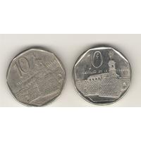 Куба: 10 сентаво 2000, 2002 г.