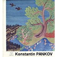 Konstantin Pankov. Nenets painter - 1973