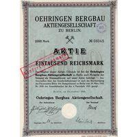 Германия, Берлин, акция на 1000 марок, 1921 г.