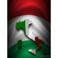 """Итальянский язык - учебный блок для самостоятельного изучения языка + Видеокурс """"Едем в Италию"""" + ЛЮБАЯ ПОМОЩЬ в процессе изучения"""