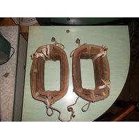 Катушки от св. тр. ТС-400 ( Из СССР)Первичная обмотка 2 катушки МЕДЬ 16.4 кг