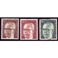 3 марки 1970 год Западный Берлин и ФРГ Густав