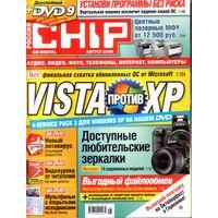 Chip #8-2008 + DVD