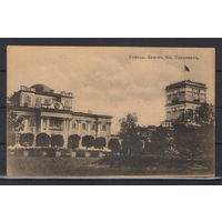 Российская империя Чистая почтовая карточка Гомель Замок князей Паскевичей