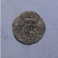 Двуденарий 1570 г