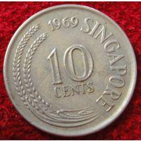7512:  10 центов 1969 Сингапур