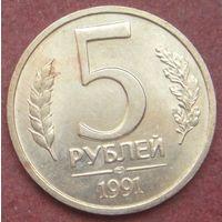 6500:  5 рублей 1991 спмд СССР-Россия