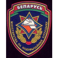 Беларусь МЧС