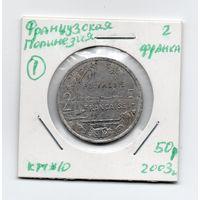 Французская Полинезия 2 франка 2003 год - 1